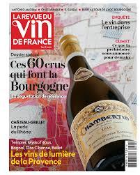 La RVF : Les diplômes pour faire carrière dans le commerce du vin